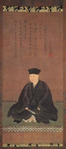千利休(長谷川等伯画)