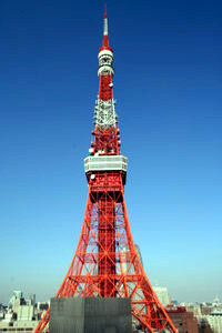 東京タワー (日本電波塔)